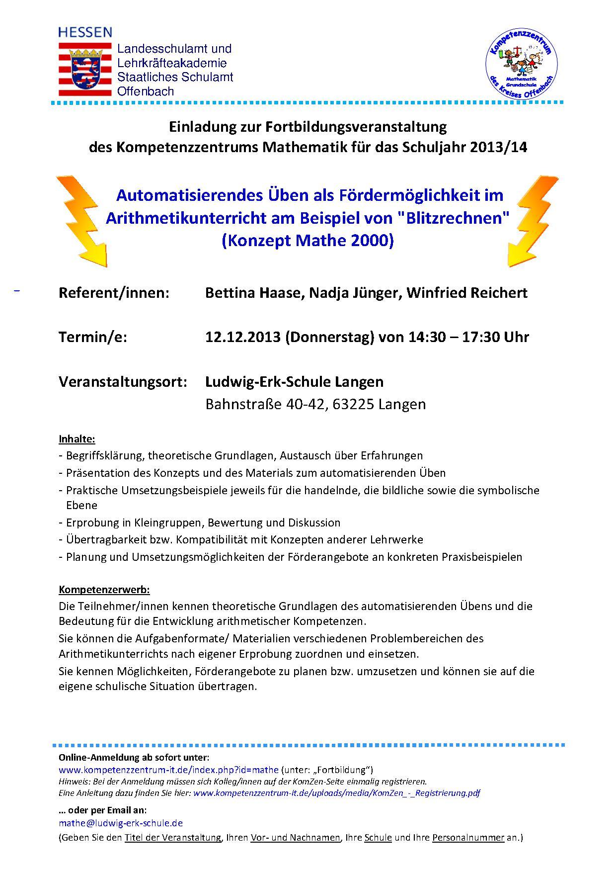 2013-14_automatUe_KomZenMa_Einzelausschreibung.jpg